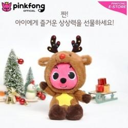 Pinkfong Plush Doll - Rudolph