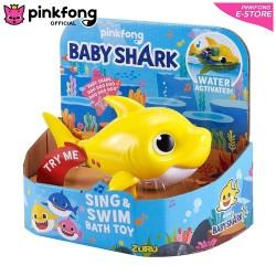 Robo Alive Junior Zuru Robotic Baby Shark