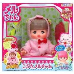 Mell Chan - Little Pig...