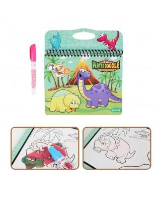 Water Doodle Book - Dinosaur