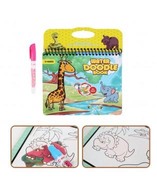 Water Doodle Book - Safari